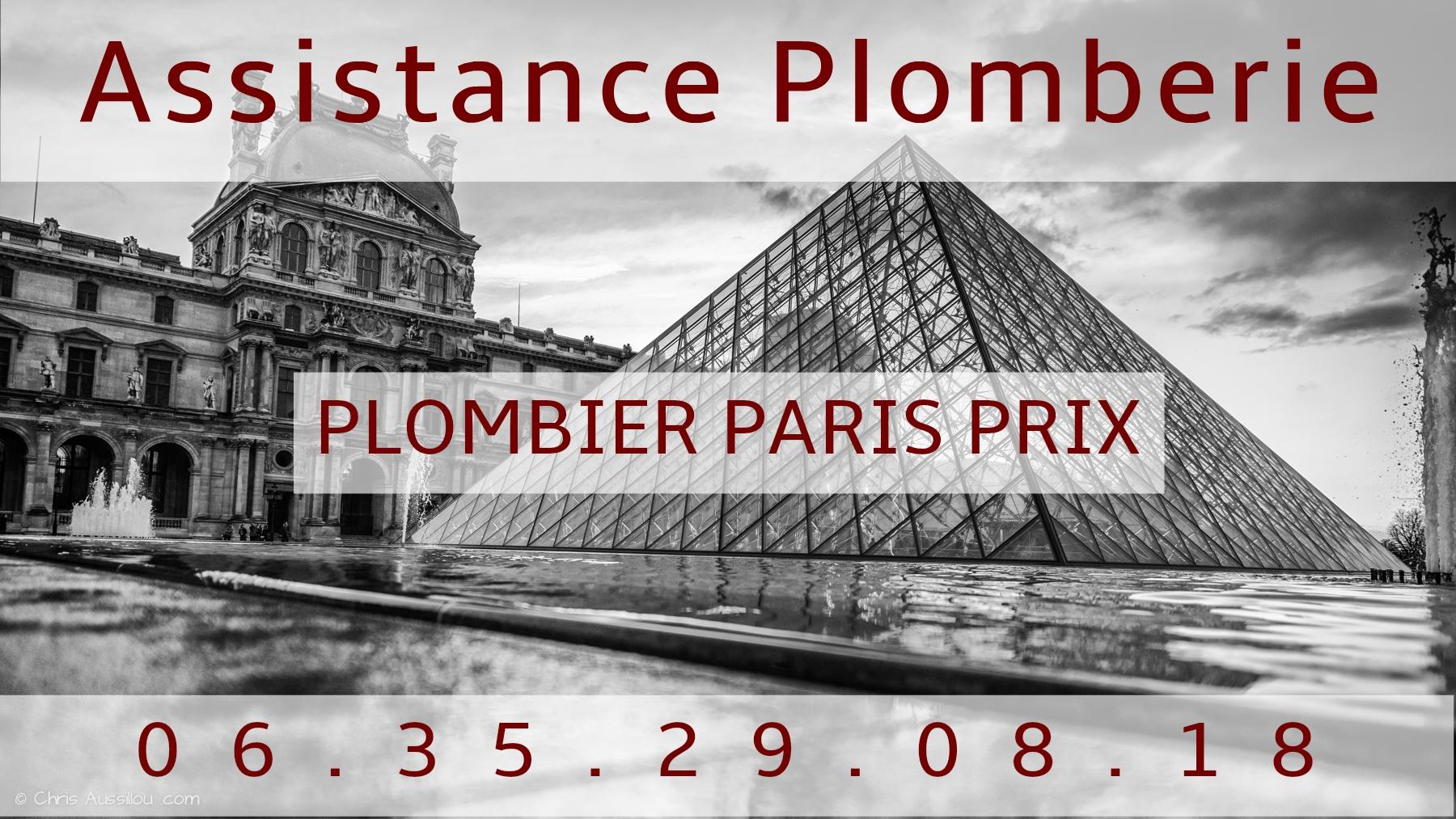 Plombier Paris 7 pas cher